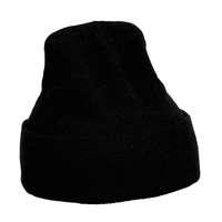 sapka fekete ⇐ Kirakat a leggyorsabb árösszehasonlító 9854092b56