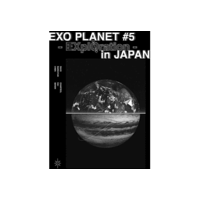 Exo - Exo Planet #5 - EXplOration In Japan (Dvd)