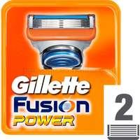 Gillette Power ⇐ Kirakat a leggyorsabb árösszehasonlító 4f4e043b41