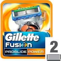 Gillette Power ⇐ Kirakat a leggyorsabb árösszehasonlító 271cbf0f16